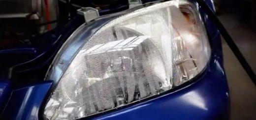 از بین بردن بخار چراغ خودرو